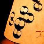 Watari-evidenza-1200x628